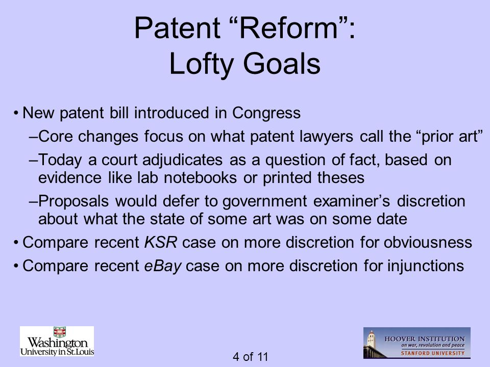 5 of 11 Patent Reform : Unintended Consequences.