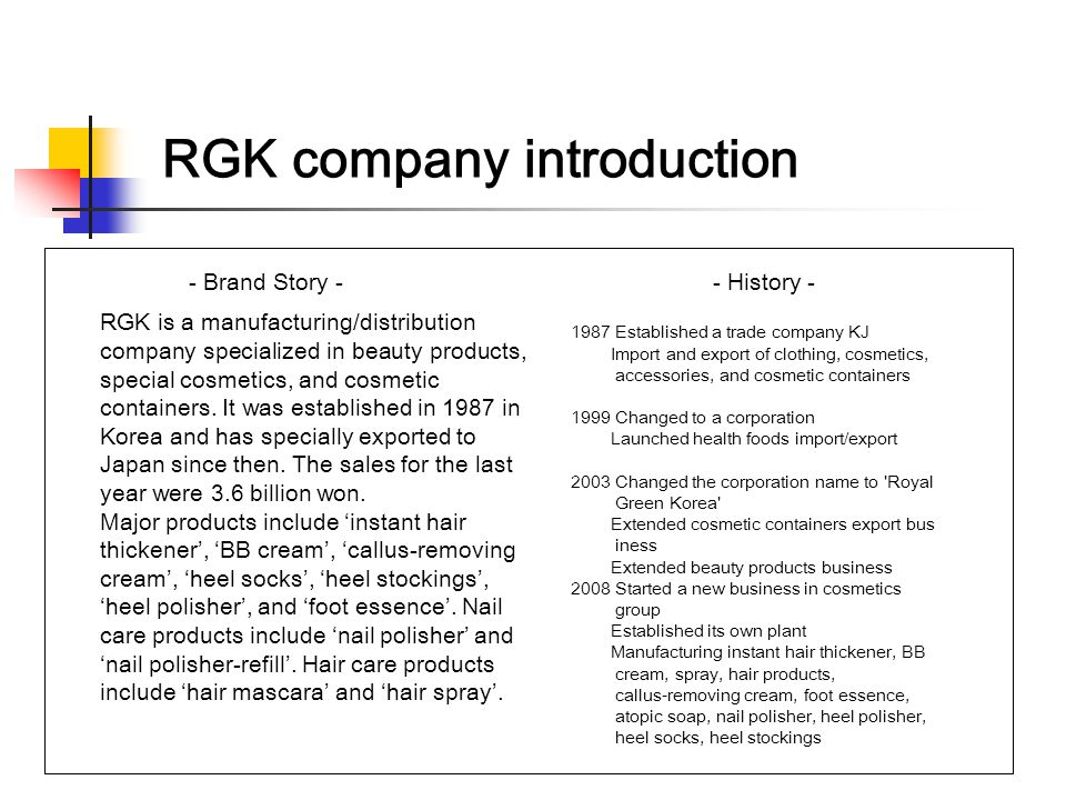 RGK company introduction RGK is a manufacturing/distribution company specialized in beauty products, special cosmetics, and cosmetic containers.