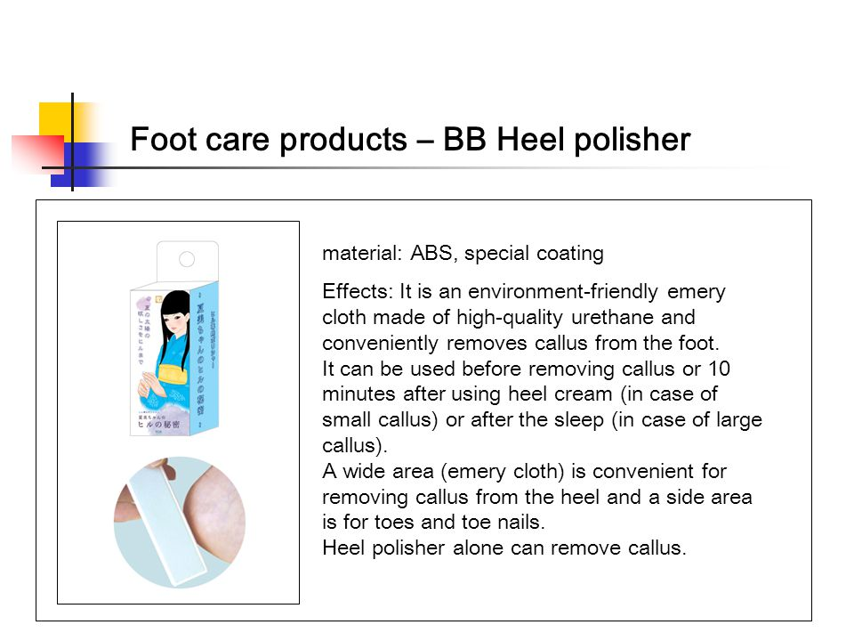 Foot care products – BB Heel polisher material: ABS, special coating Effects: It is an environment-friendly emery cloth made of high-quality urethane and conveniently removes callus from the foot.