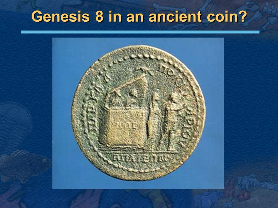 Genesis 8 in an ancient coin?