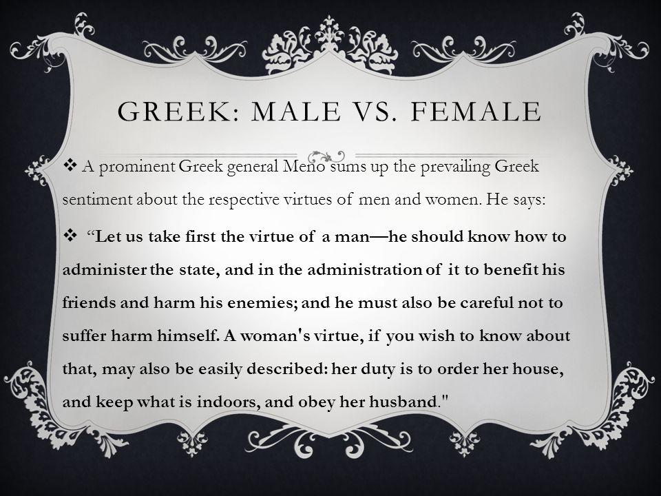 GREEK: MALE VS.