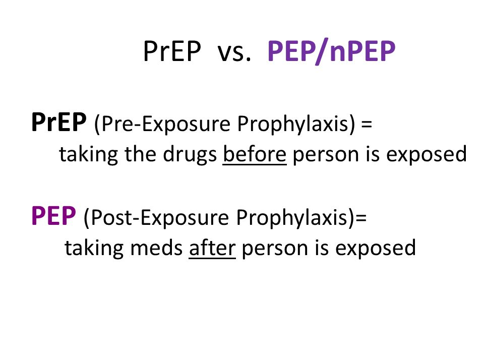 PrEP vs.