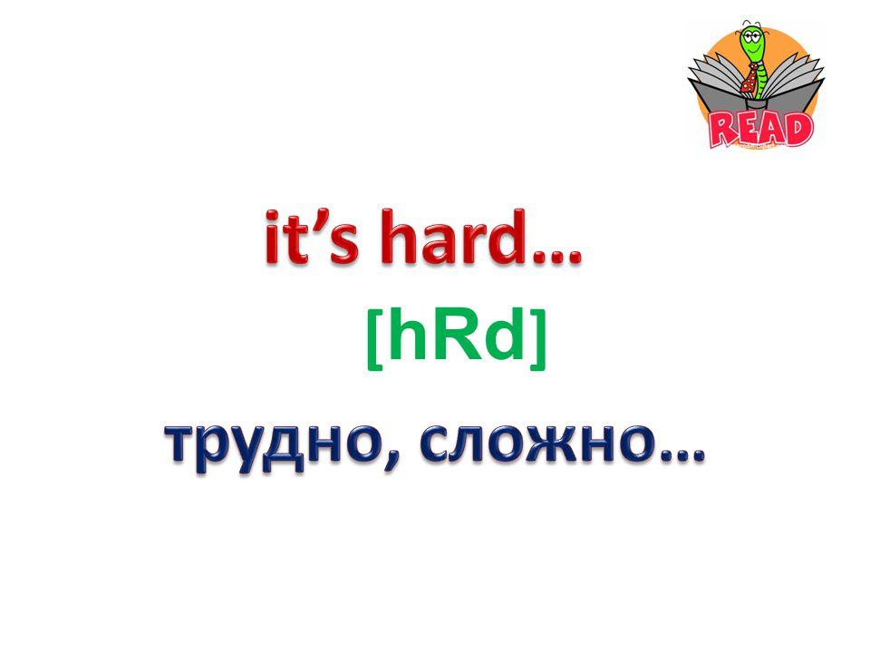 [ hRd ]
