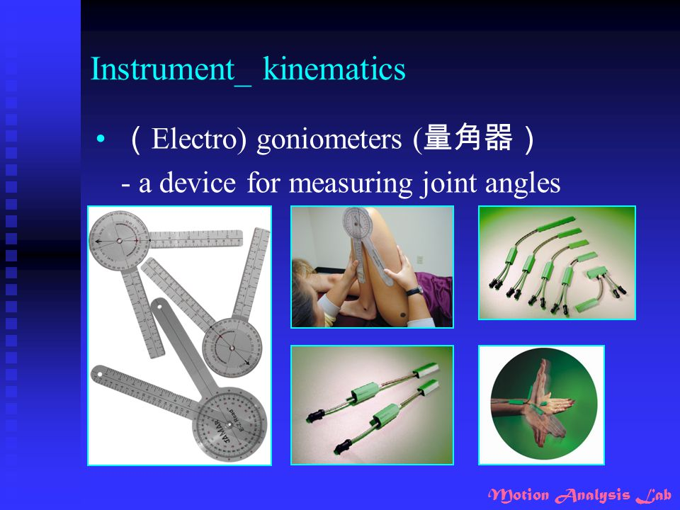 Instrument_ kinematics ( Electro) goniometers ( 量角器) - a device for measuring joint angles
