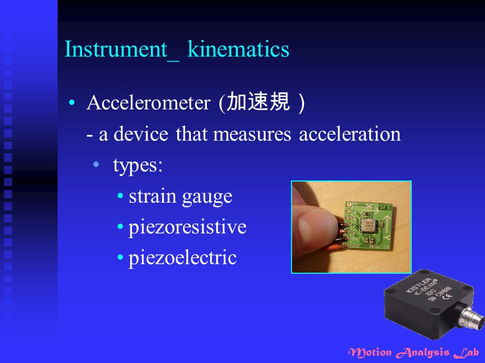 Motion Analysis Lab Instrument_ kinematics Accelerometer ( 加速規) - a device that measures acceleration types: strain gauge piezoresistive piezoelectric