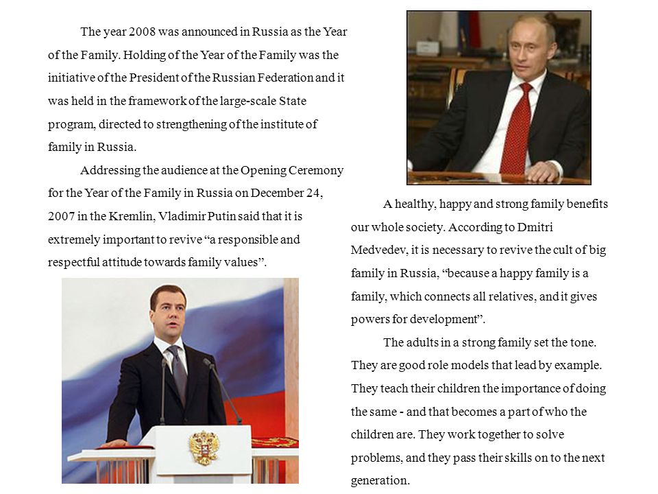 The year 2008 was announced in Russia as the Year of the Family.