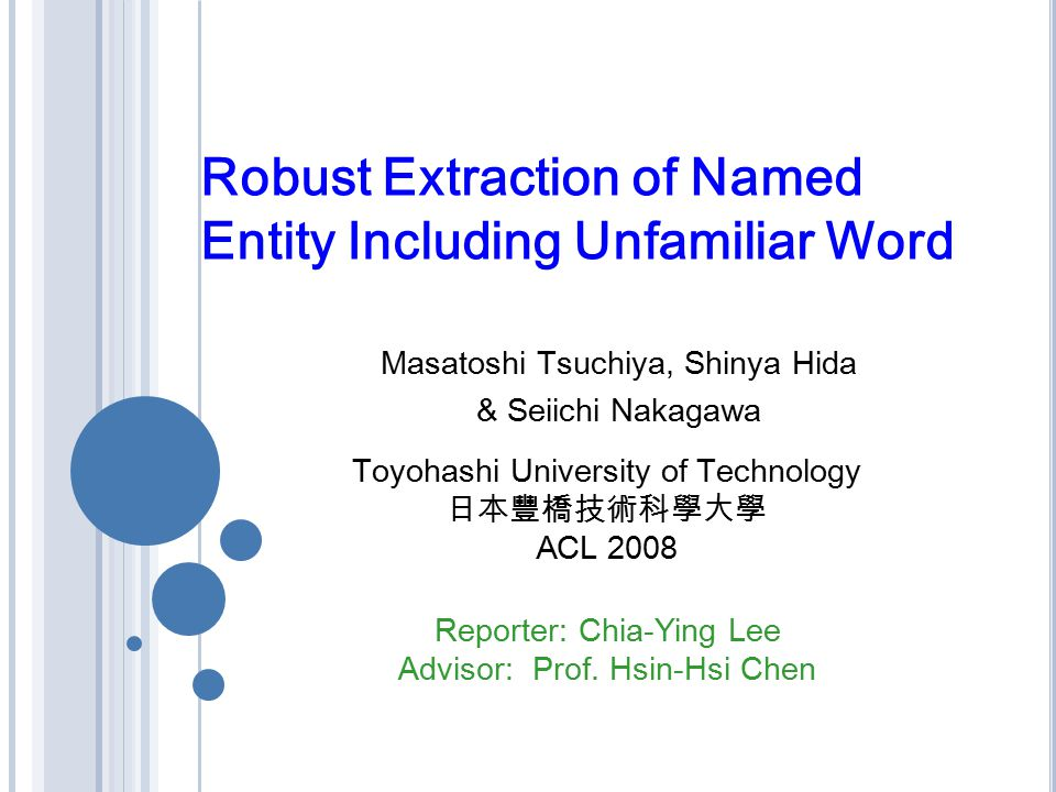 Introduction Named entity recognition is important problem in NLP It is difficult to get a large annotated corpus.