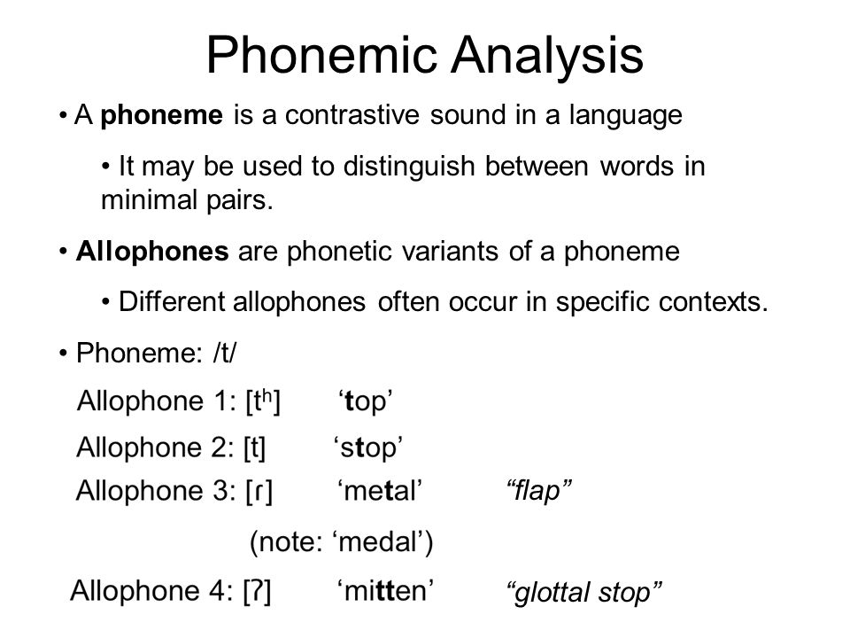 The Problem of Abstractness  How abstract should a phonetic transcription be?  The IPA solution: only capture contrastive differences between sounds