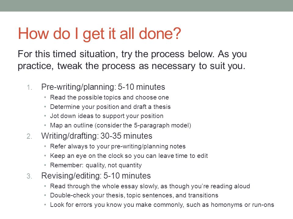 How do I get it all done. For this timed situation, try the process below.