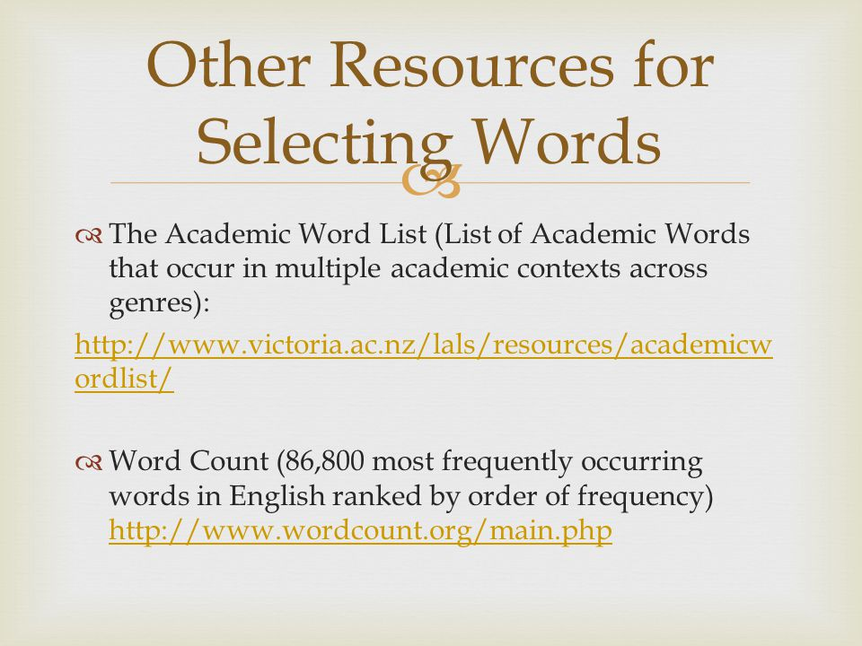   The Academic Word List (List of Academic Words that occur in multiple academic contexts across genres): http://www.victoria.ac.nz/lals/resources/a