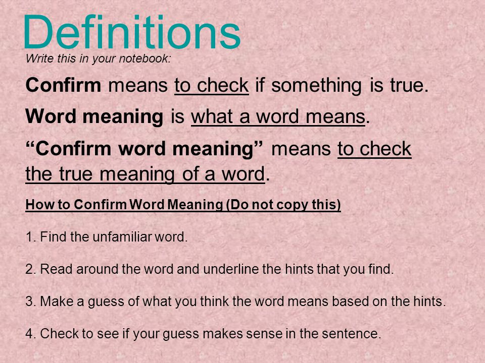 Reading Strategy: Confirm Word Meanings