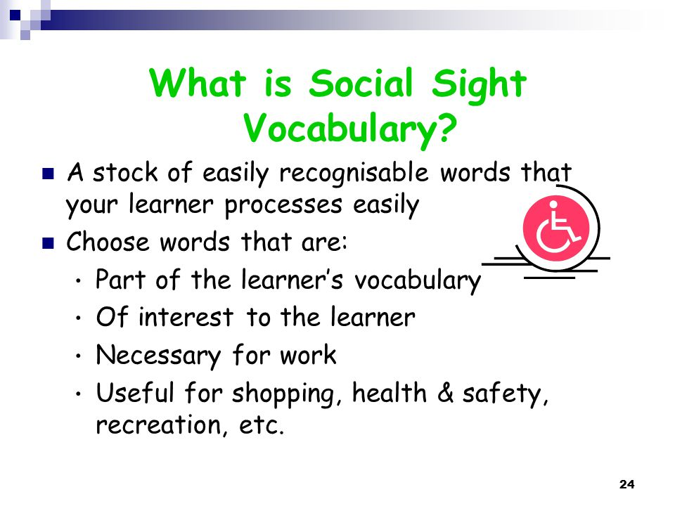 What is Social Sight Vocabulary.