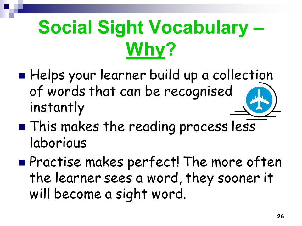 Social Sight Vocabulary – Why.