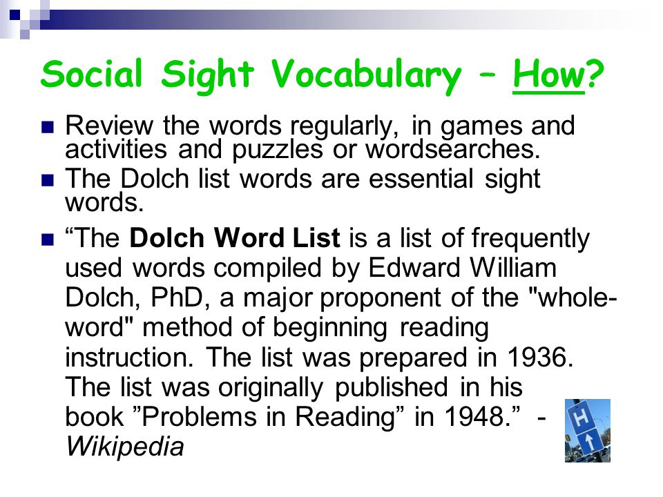 Social Sight Vocabulary – How.