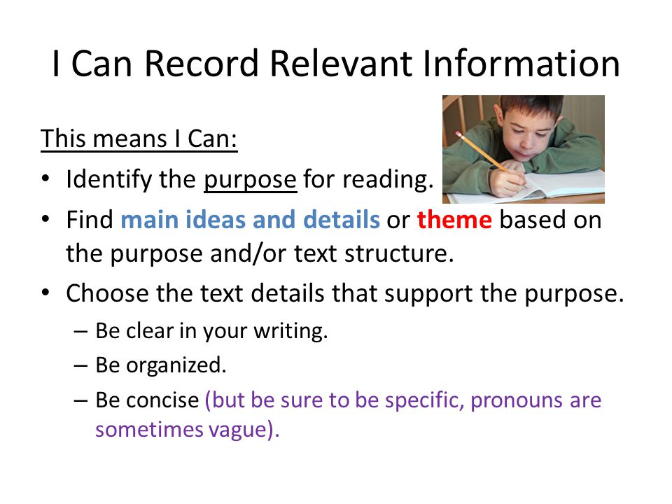 I Can Draw Conclusions This means I Can: Combine what I already know (MY SCHEMA) with new information from the text.