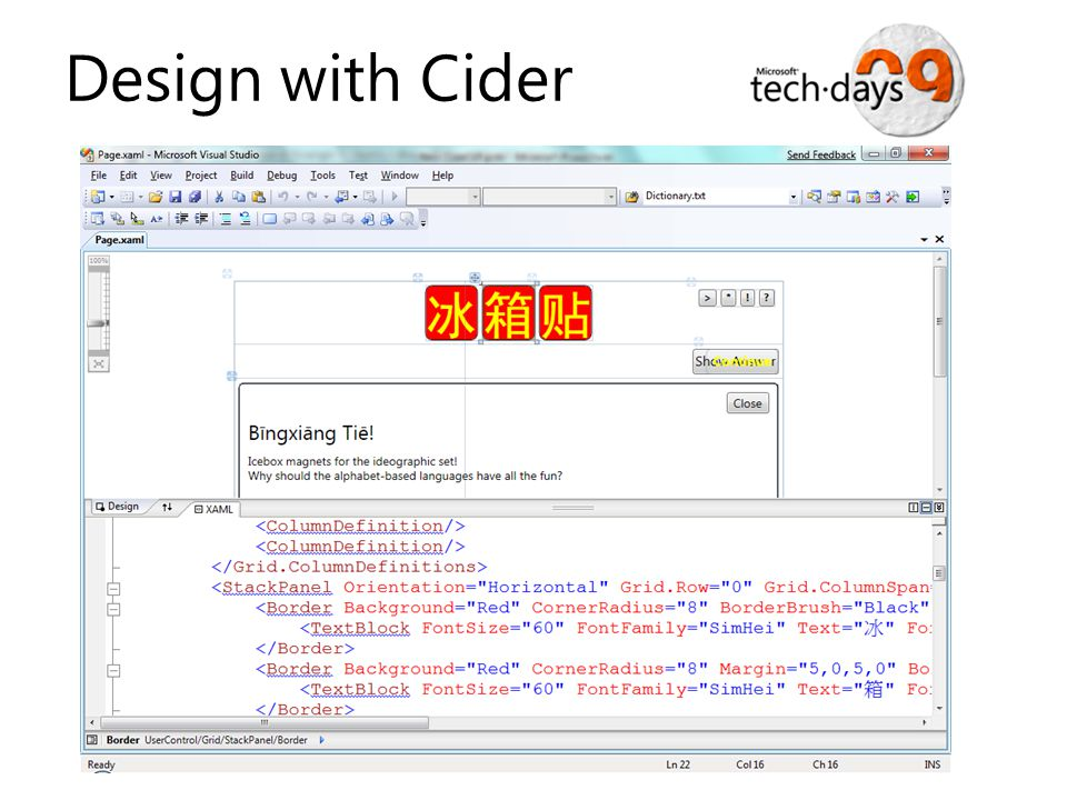Design with Cider