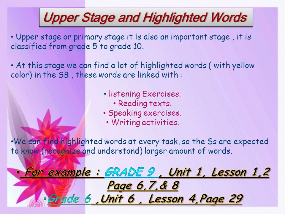 Upper Stage and Highlighted WordsUpper Stage and Highlighted Words