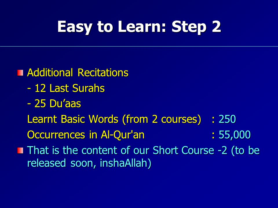 Easy to Learn: Step 2 Additional Recitations - 12 Last Surahs - 25 Du'aas Learnt Basic Words (from 2 courses): 250 Occurrences in Al-Qur'an: 55,000 Th
