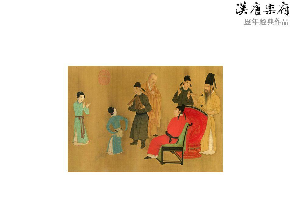 歷年經典作品 2006 「洛神賦」 台法德跨國製作