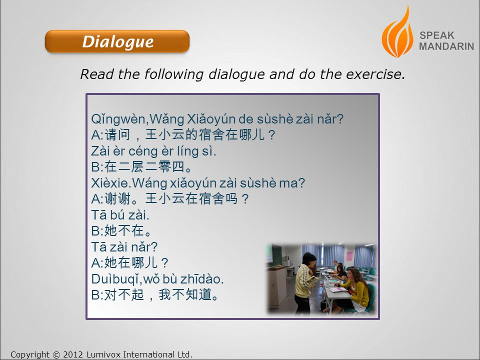 Copyright © 2012 Lumivox International Ltd.Read the following dialogue and do the exercise.