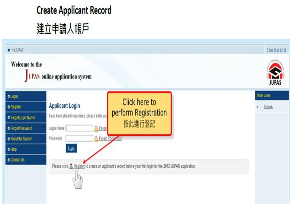 UST BBA Merit Order List Irene's Programme List NamePositionJUPAS No.