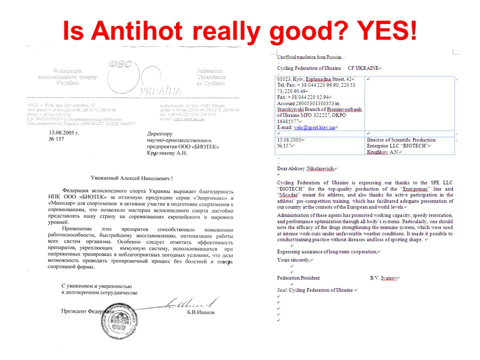 Is Antihot really good YES!