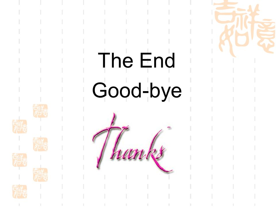 The End Good-bye
