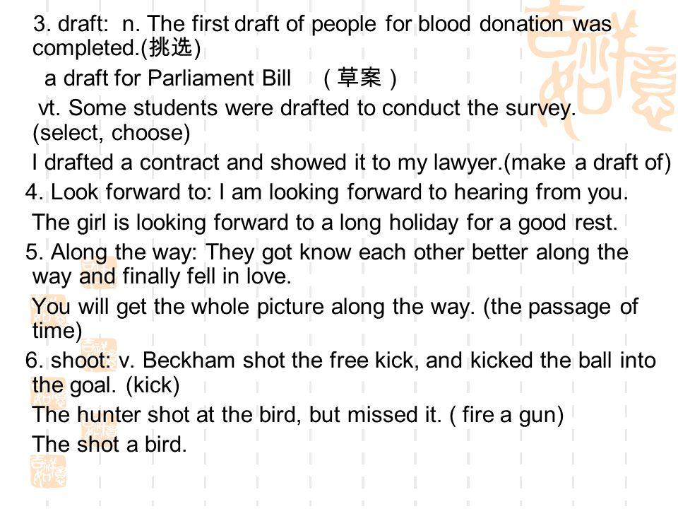 3.draft: n.