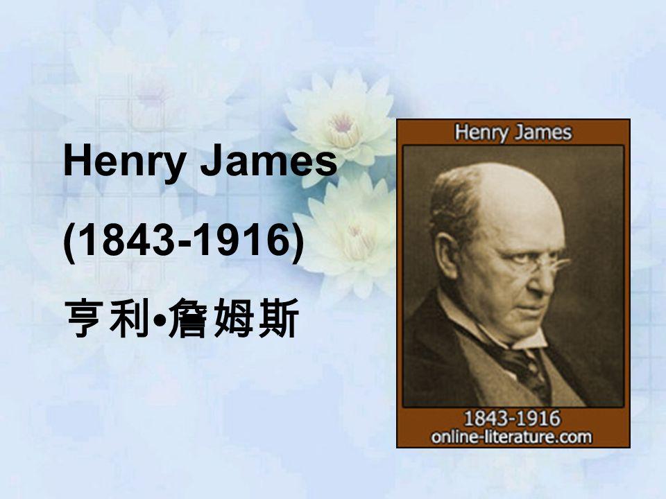 Henry James (1843-1916) 亨利 詹姆斯