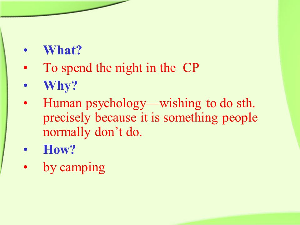 What. To spend the night in the CP Why. Human psychology—wishing to do sth.