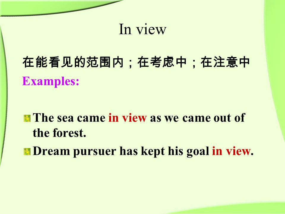 In view 在能看见的范围内;在考虑中;在注意中 Examples: The sea came in view as we came out of the forest.