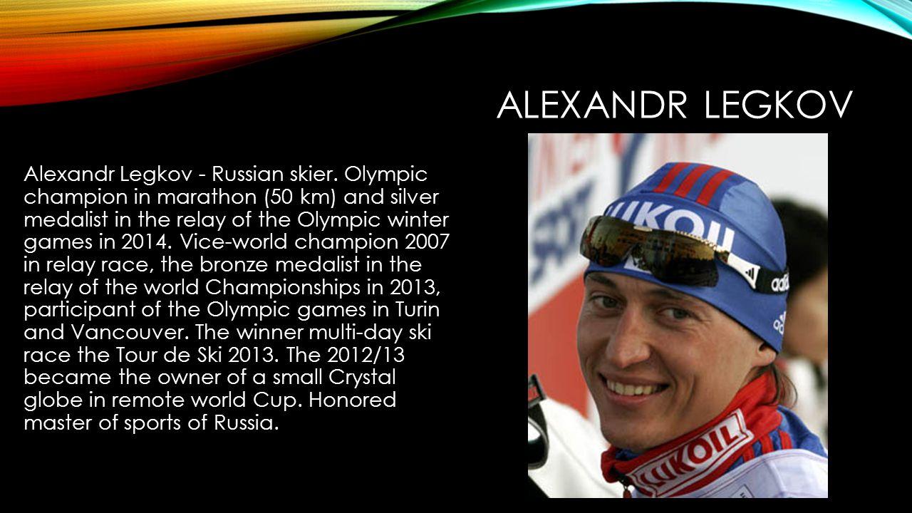 ALEXANDR LEGKOV Alexandr Legkov - Russian skier.
