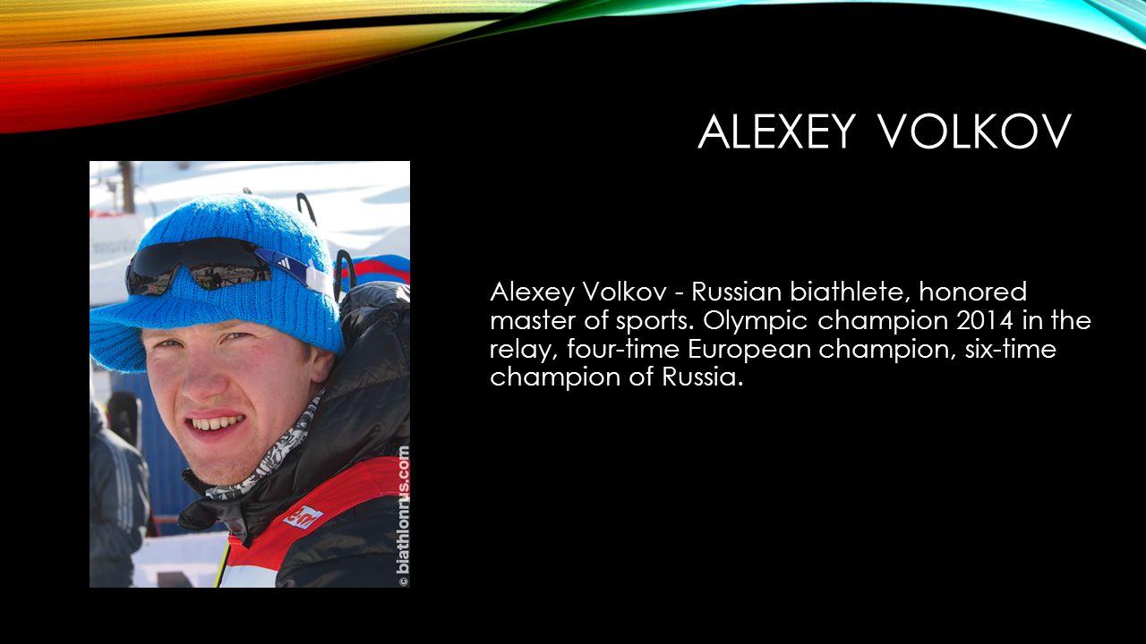 ALEXEY VOLKOV Alexey Volkov - Russian biathlete, honored master of sports.