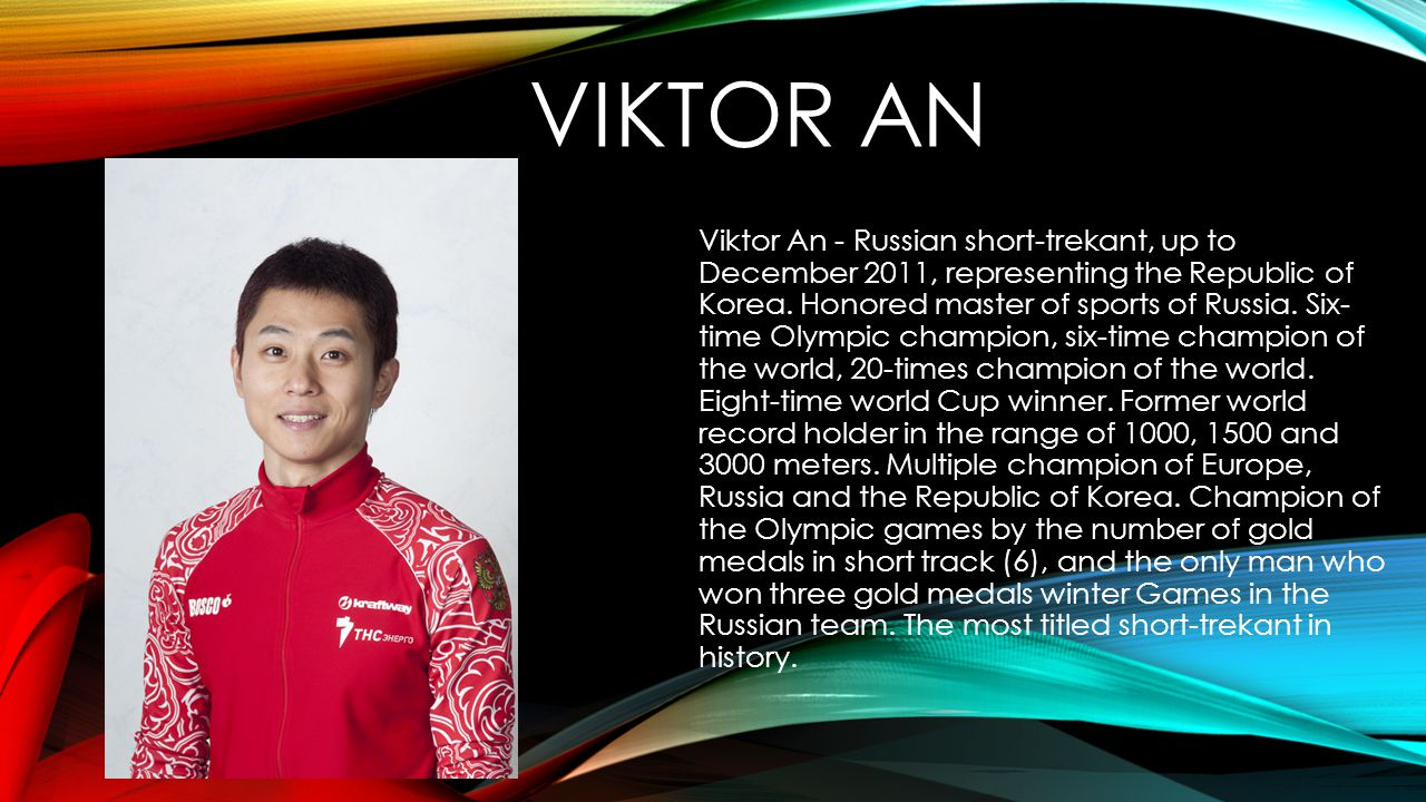 VIKTOR AN Viktor An - Russian short-trekant, up to December 2011, representing the Republic of Korea.