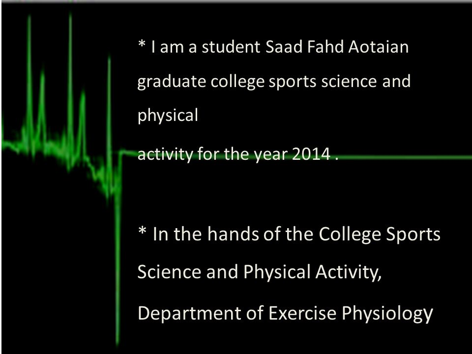 * I am a student Saad Fahd Aotaian graduate college sports science and physical activity for the year 2014.