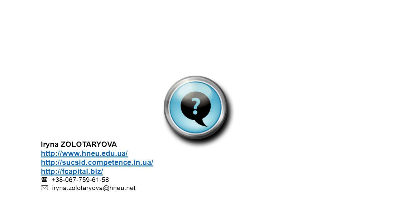 Iryna ZOLOTARYOVA http://www.hneu.edu.ua/ http://sucsid.competence.in.ua/ http://fcapital.biz/  +38-067-759-61-58  iryna.zolotaryova@hneu.net