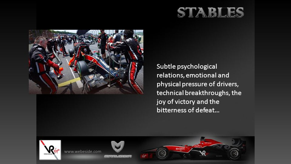 Subtle psychological relations, emotional and physical pressure of drivers, technical breakthroughs, the joy of victory and the bitterness of defeat…
