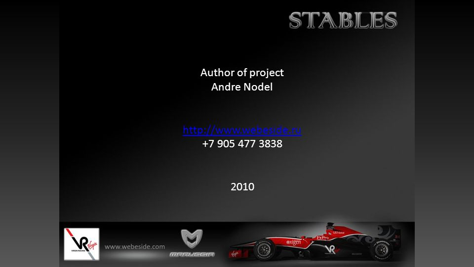 Author of project Andre Nodel http://www.webeside.ru +7 905 477 3838 2010