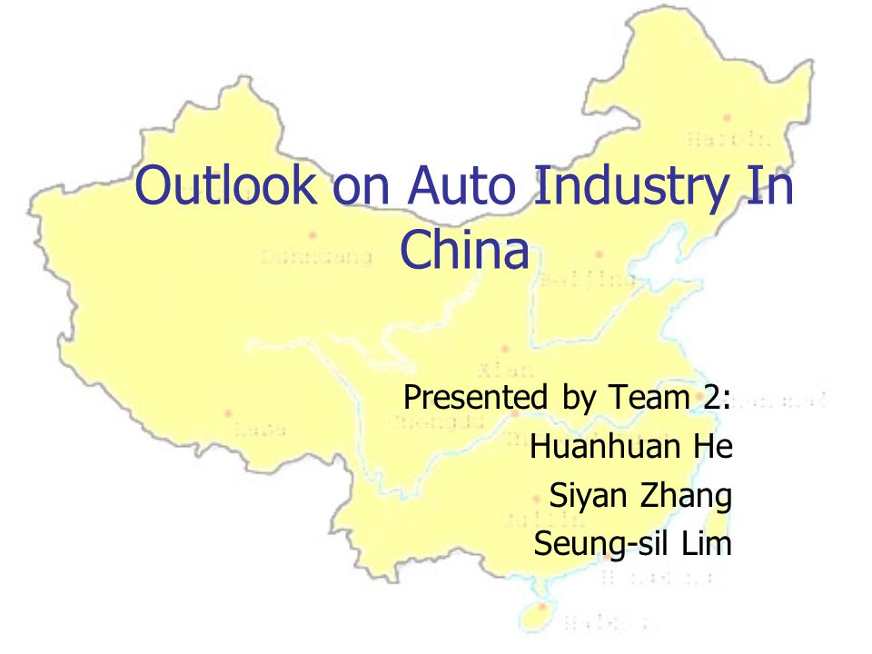 Overlook of Auto Industry in China Despite the current marked decline in the automotive industry worldwide, sales in China are climbing at an unprecedented rate.