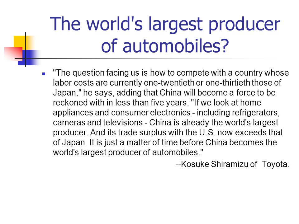 Conclusion In spite of all these different opinions, on August, Chinese authorities are drafting a new policy toward the restructuring and development of the country s booming automotive industry.