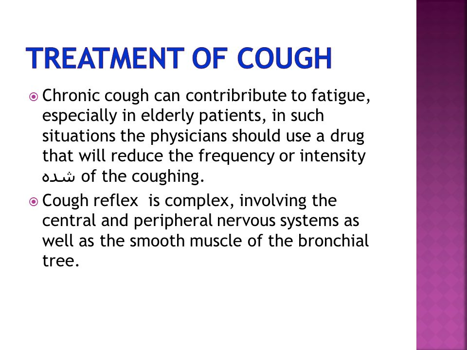  Chronic cough can contribribute to fatigue, especially in elderly patients, in such situations the physicians should use a drug that will reduce the