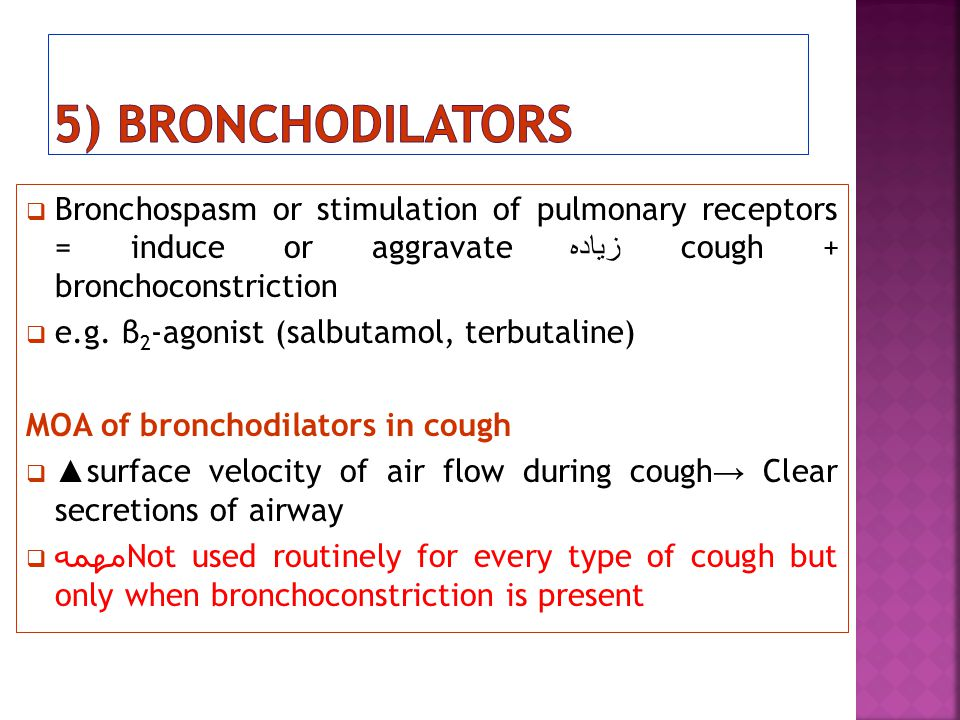  Bronchospasm or stimulation of pulmonary receptors = induce or aggravate زياده cough + bronchoconstriction  e.g. β 2 -agonist (salbutamol, terbutal