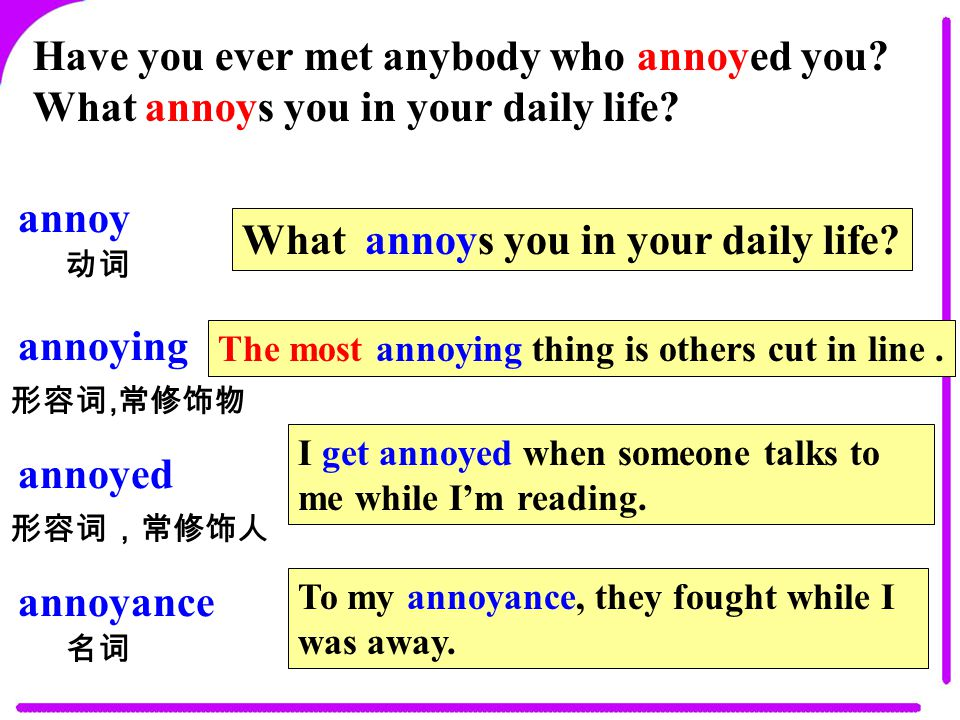 Have you ever met anybody who annoyed you. What annoys you in your daily life.