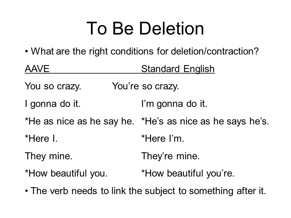 To Be Deletion What are the right conditions for deletion/contraction.