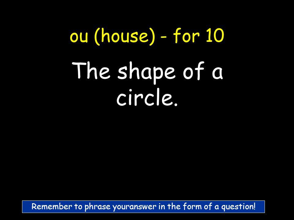 10 20 30 40 50 ou (house) ow (cow) ow (window) oi (oil) oy (boy) 10 20 30 40 50 10 20 30 40 50 10 20 30 40 50 10 20 30 40 50
