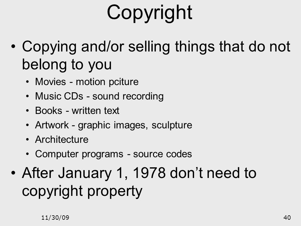 """11/30/0939 Copyright Infringement Enormous Potential for Abuse and Legal Action """"Who Will Ever Know…"""" """"Copyright Police"""" & Digital Tracking Watermarks"""
