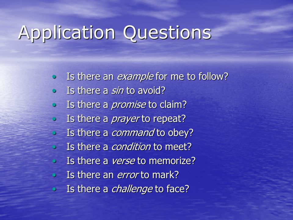 Application Questions Is there an example for me to follow Is there an example for me to follow.