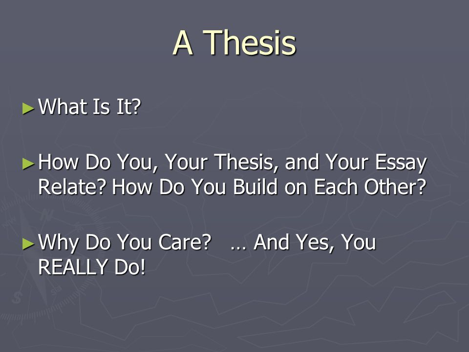 Why Do You Care.► Rambling essays annoy.