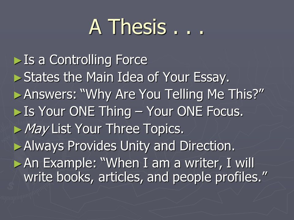 How Do You, Your Thesis, and Your Essay Relate.How Do You, Your Thesis, and Your Essay Relate.