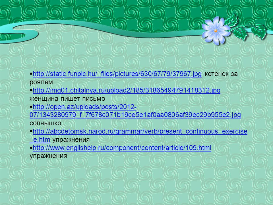  http://static.funpic.hu/_files/pictures/630/67/79/37967.jpg котенок за роялем http://static.funpic.hu/_files/pictures/630/67/79/37967.jpg  http://i